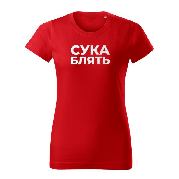 ID0122 – vtipne – ukazes_mi_kozicky – tricko_damske_cervena