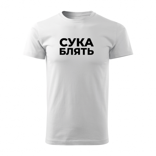 ID0122 – vtipne – ukazes_mi_kozicky – tricko_panske_biela